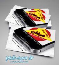دانلود کارت ویزیت لایه باز موبایل فروشی